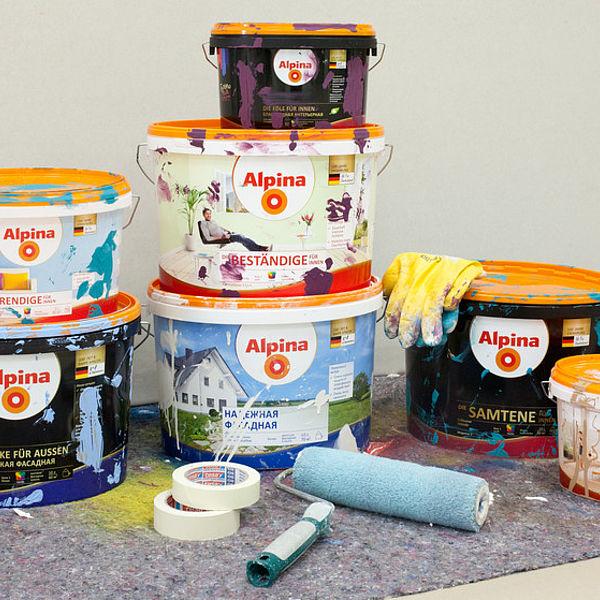 Остатки красок: утилизация, хранение
